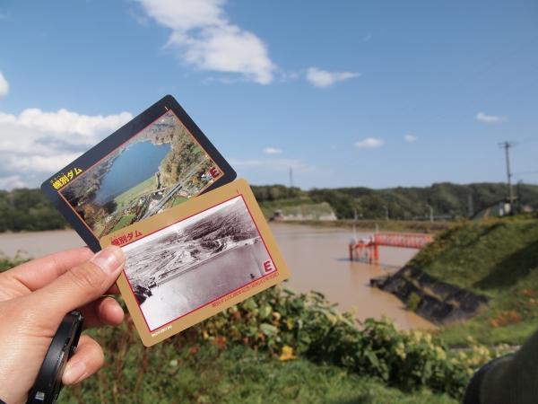 幌別ダム50周年記念カード