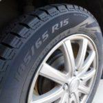 【お得かも!】Amazonで買ったタイヤを持ち込んで宇佐美(GS)で交換できるよ!