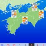 強風の日のツーリング・GWの香川のうどんやさんをナメたらあかん話@兵庫→四国へ【1】