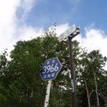 全国各地で撮影したおにぎりを探してみよう【国道標識】