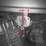 バンバンの燃費や残燃料の管理の方法