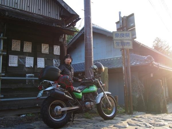 SWツーリング2015 1日目その1【暗峠~曽爾高原】