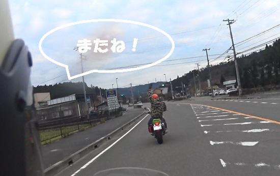 流れ解散のち嵐山にバイクで【バンバン2台でツーリング3/3】@京都