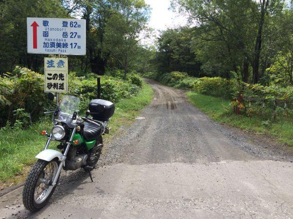 バンバン、林道を走る
