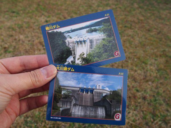 東条湖にもダムがあるよ、鴨川ダム&大川瀬ダム【兵庫県】