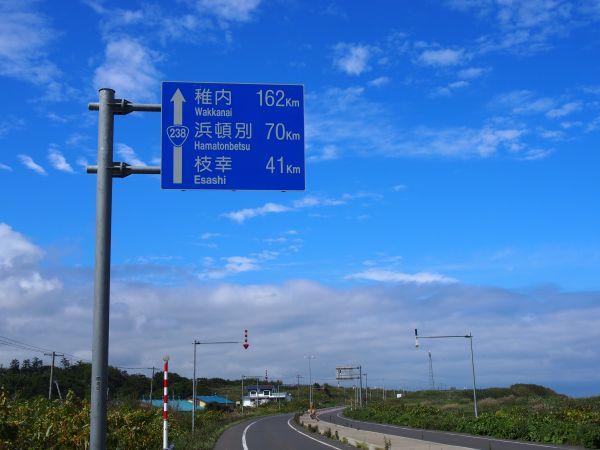 北海道のツーリングの醍醐味