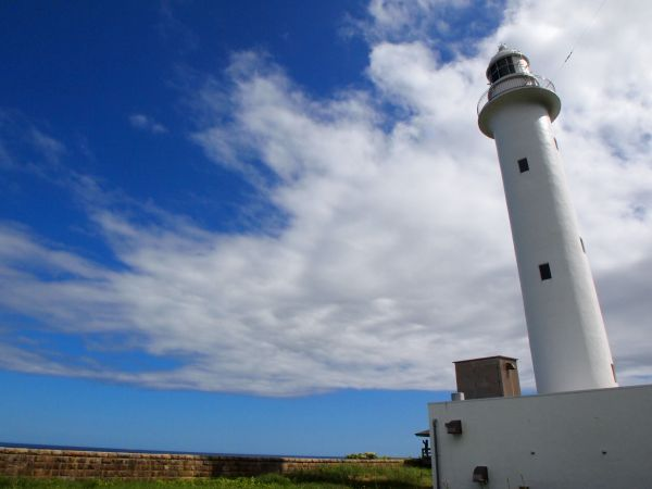 本州最東端の灯台