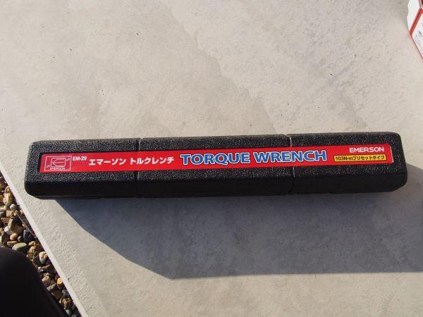 4,000円のエマーソンのトルクレンチ買ってみた【バイクのオイル交換】