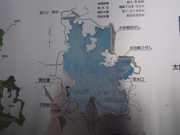 5つのダムがある