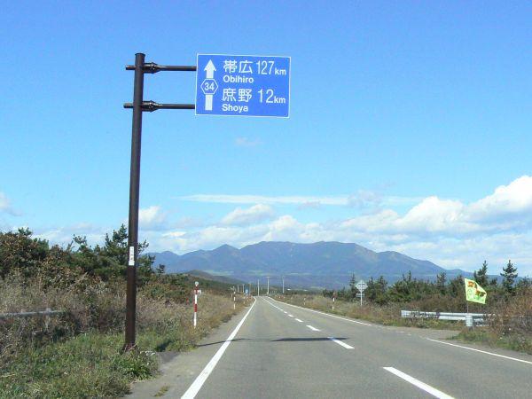 襟裳岬から帯広に向かう道