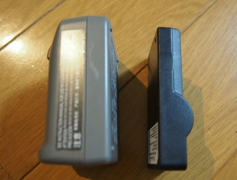 充電器 USB用
