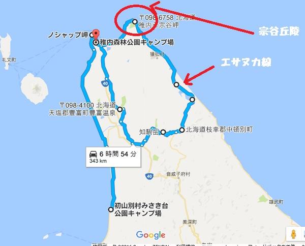 ルートマップ(道北)