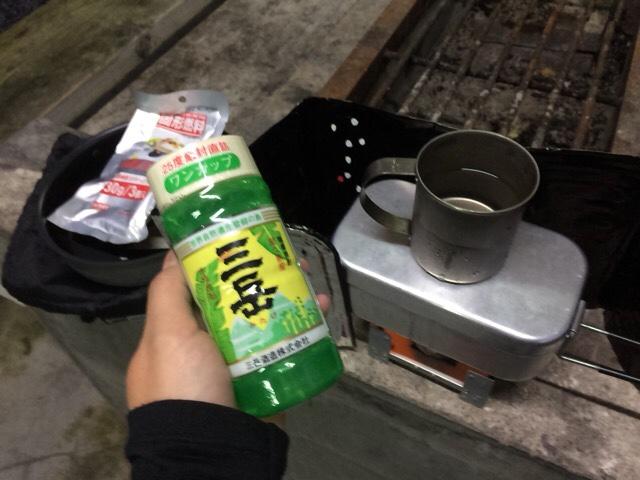 【北海道より5】北斗七星と焼酎なう