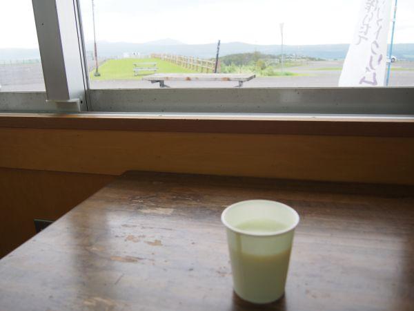 1杯100円
