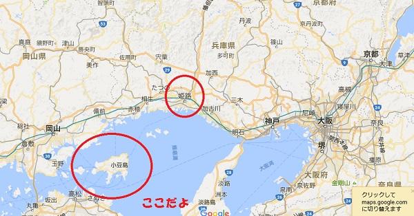 姫路港から小豆島行きフェリーがでる