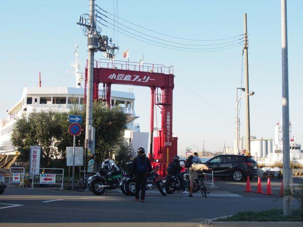 姫路港から行く、小豆島1泊2日ツーリング1話【バンバンズ200】