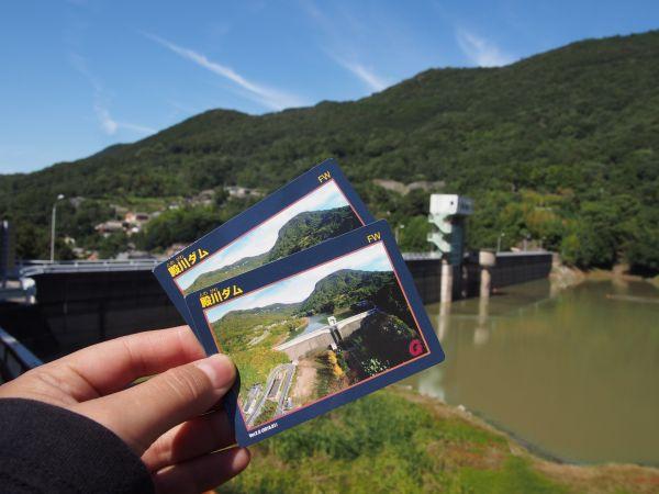 殿川ダムカードゲット