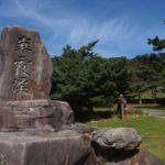 小豆島1泊2日ツーリング3話~ジェラートに地魚、グルメ満喫~【バンバンズ200】