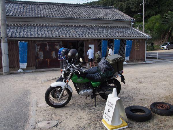 小豆島・地産地消