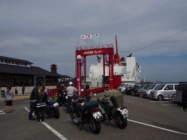 姫路行きの福田港