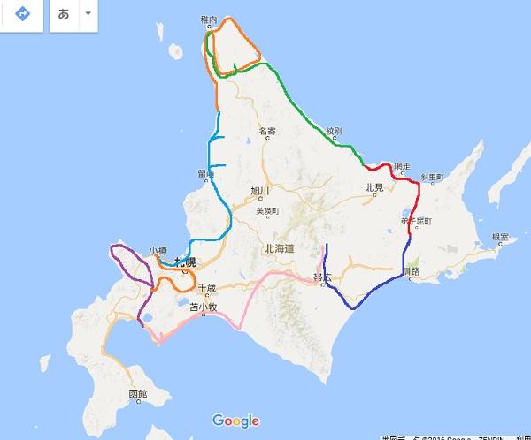 北海道ツーリング走行ルート