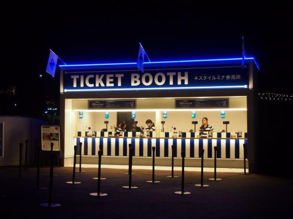 チケット:大人2,000円