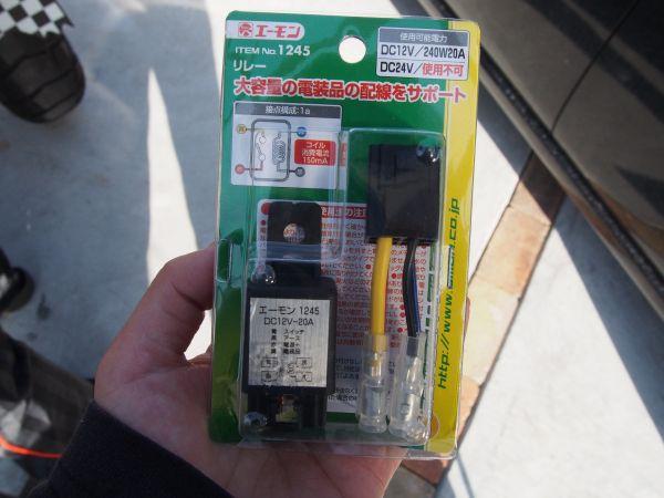 【初心者向けw】バイクからの電源の取り方・USB&シガーソケット