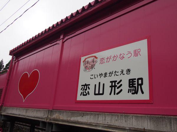 ピンク色(笑)