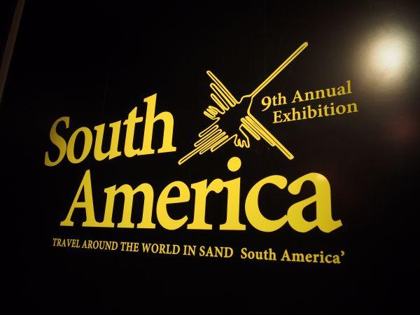 【M6.6の地震でも崩れなかった!】砂の美術館2016南米編へ行ってきた@鳥取