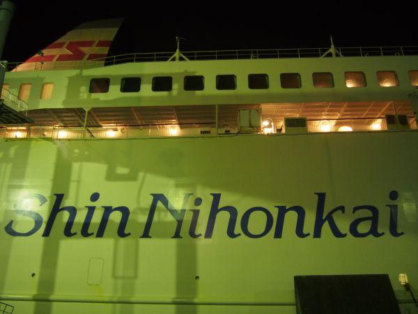 京都・舞鶴港と北海道・小樽港を結ぶ、新日本海フェリーはこんなの