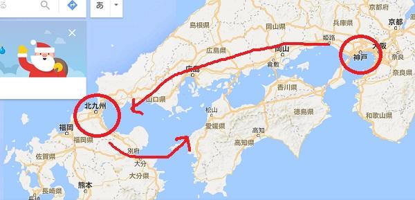 tobishima2