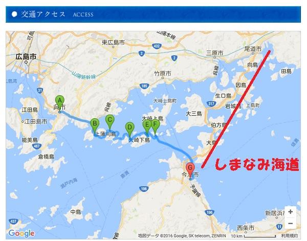 関西(兵庫)から四国(愛媛)へのバイクでの移動ルートを考える(*・ω・)