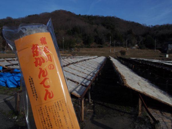 猪名川の糸寒天