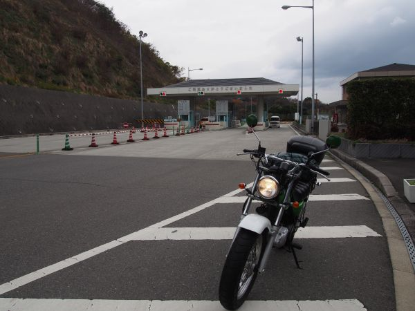 バイク560円