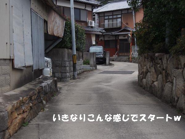 十文字山公園展望台までの道