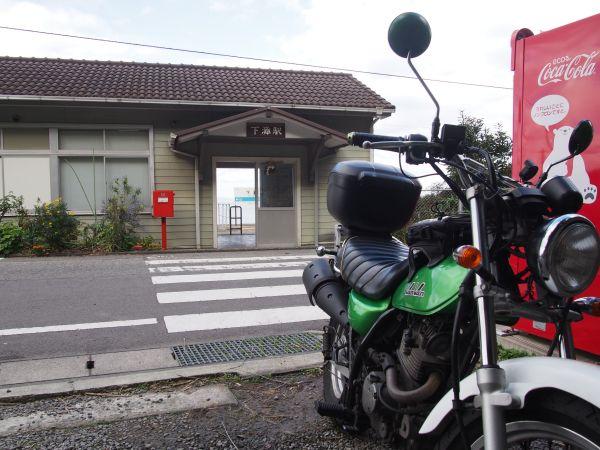 【冬の四国ツーリング3】愛媛の西へ、下灘駅と夕やけこやけライン【バンバン200】