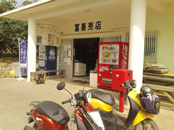 波照間島の売店