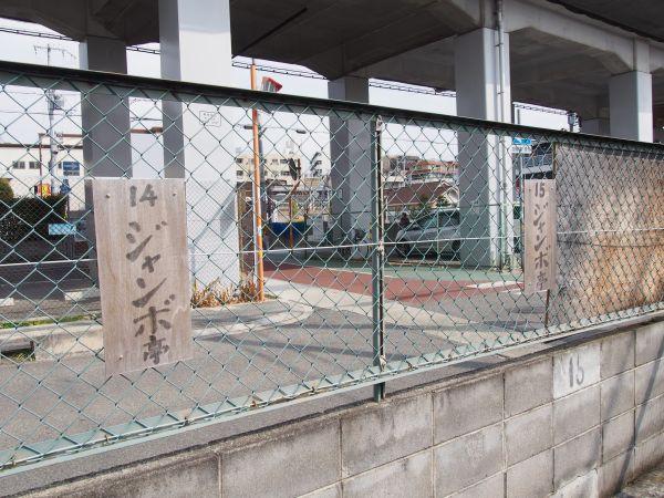 ジャンボ亭駐車場