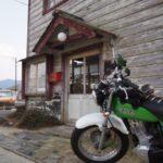 【珍しい旧郵便局カフェ】週末だけ営業しているよ・コリシモ@兵庫県篠山