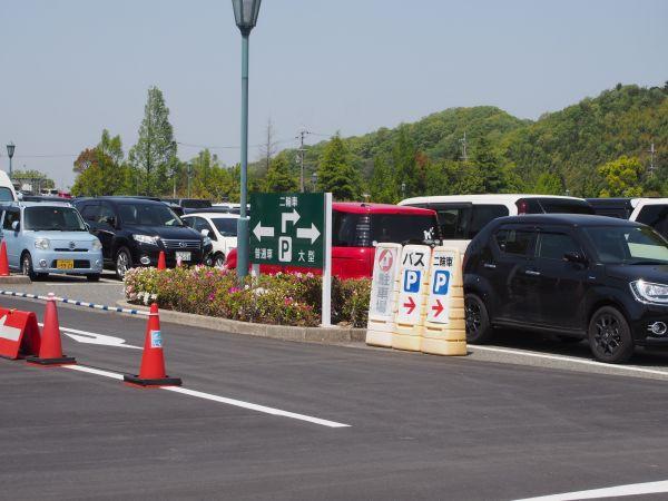 バイク用の駐輪スペースあり