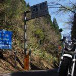 これは走りたくなる快走路の尾原ダム&4年前からの疑問を解消しに県道15号線へ【2】@島根