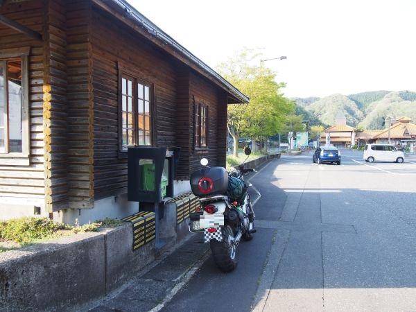 島根県の道の駅・掛合の里