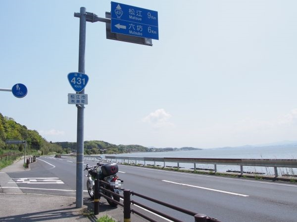 宍道湖畔沿い