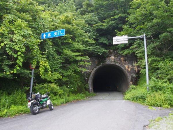 旧寒風山トンネル
