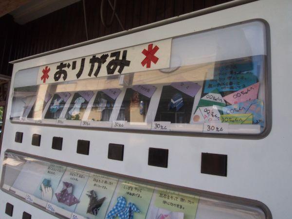 そこには癒しがある(*・ω・)懐かしのおりがみ自販機【岡野商店】@愛媛県内子町