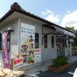 心あたたまる、手作りごはんのお店【あすか農房】@兵庫県篠山
