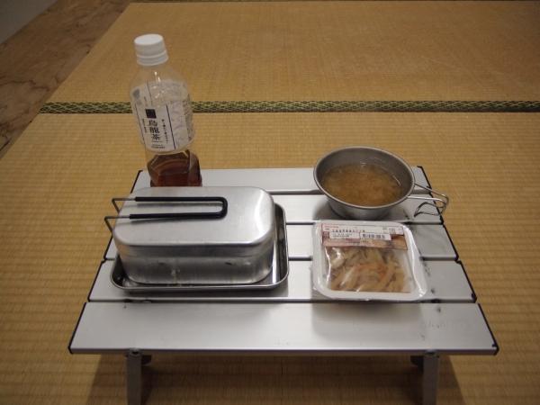 北海道ツーリングの食事