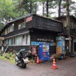 ゲストハウス・ログ由縁、また行きたい北海道・富良野の宿泊施設【2017-9】