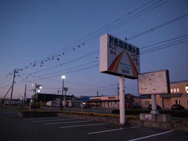 【北海道より8】帰りのフェリーが欠航だって?(・Д・`)