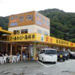 【人気!】黒潮ダイニング・パールロード店で海鮮食べてきた@三重県鳥羽